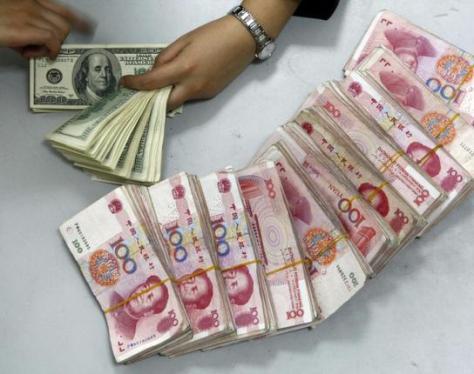 11YUAN_CHINA_103438g